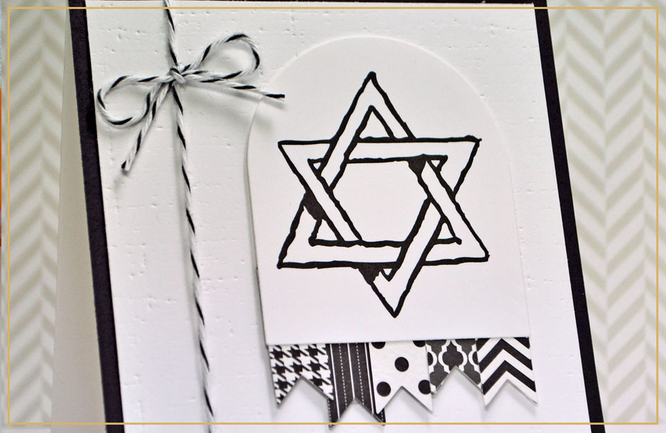 Custom Bar Mitzvah and Bat Mizvah Invitations and Announcements
